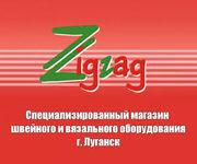 Магазин швейных и вязальных машин,  Луганск