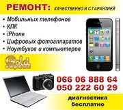 Ремонт смартфонов с гарантией
