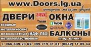 Двери металлические Луганск