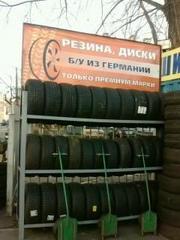 БУ и восстановленные шины из Германии.Луганск