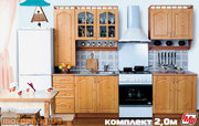 Кухня Карина с пеналом