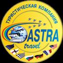 Все туристические услуги в Луганске! Честно и Качественно!
