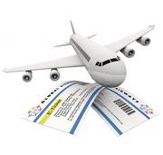 Помощь в покупке и бронирование авиабилетов в Луганске!!!