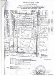 Земельный участок в пром зоне с действующей Ж.Д. веткой