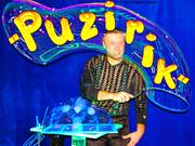 Шоу гигантских мыльных пузырей « ПУЗЫРИК » Луганск