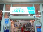 Продается оборудование (Заречный,  Луганск)