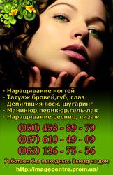 Татуаж бровей,  глаз (стрелка) в Луганске