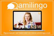 Онлайн -школа иностранных языков.