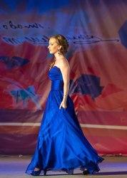 Вечернее/выпускное платье синего цвета.