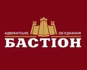Хозяйственный суд Луганской области переведен в Харьков. Мы - в Харько