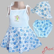 Детская одежда Луганск