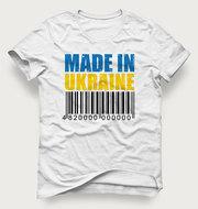 Акция! Мужская футболка «Made In Ukraine» по лучшей цене