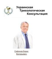 Бесплатная консультация у трихолога. Луганск и вся Украина