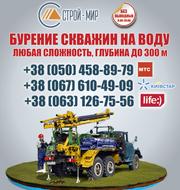 Бурение скважин под воду Луганск. Цена бурения в Луганской  области ск