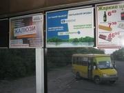 Реклама внутри маршруток в панелях Пассажир-Инфо