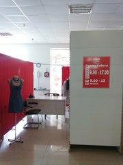 Швейная мастерская Ателье ремонт и пошив одежды