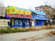 аренда магазина по ул буденого восточ рынок