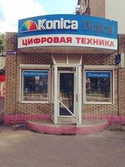 Компьютерный магазин Коника