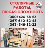 Дать бесплатно объявление о работе луганск подать бесплатное объявление в газету в городе алматы
