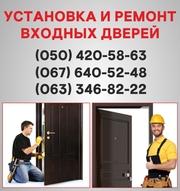 Металлические входные двери Луганск,  входные двери купить,  установка