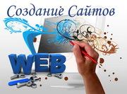 Объявления луганск куплю разное подать объявление пмр