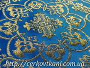 Церковная ткань от производителя,  церковный текстиль - шелк,  парча
