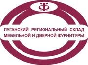 Магазин матрасов в Луганске