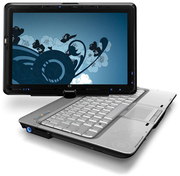 Самые низкие цены на ноутбуки в Украине!